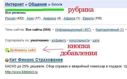 Бесплатно разместиться в mail.ru