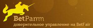 Что такое Betpamm