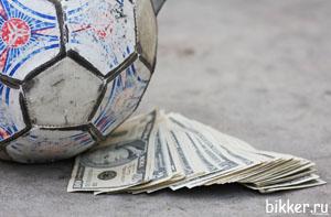 Инвестирование в спортивные события